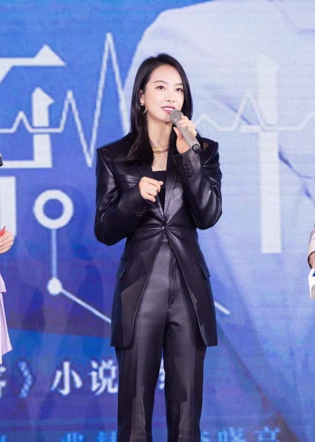 宋茜出席卫视春季大片沟通会 新剧饰演女科学家