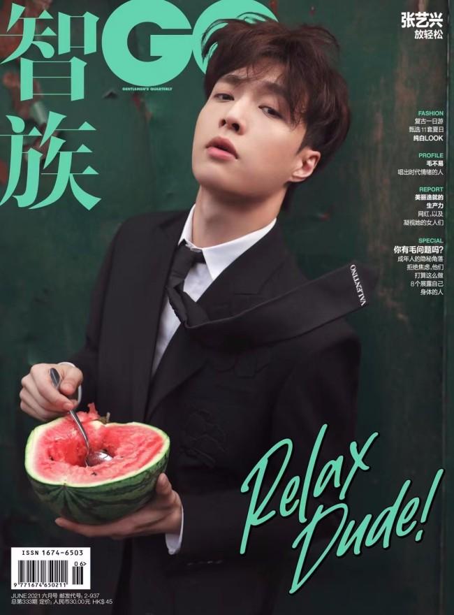 张艺兴《智族GQ》6月刊封面 演绎夏日吃瓜大片