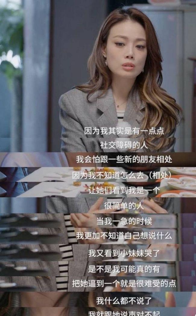 容祖儿回应与陈小纭争执:自己表达不当发生误会