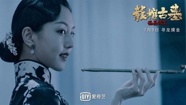 """《龙棺古墓:西夏狼王》今日上线 摸金""""神技""""再现三大看点全揭秘"""