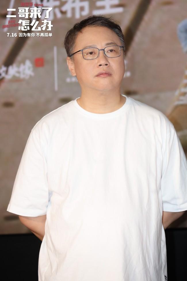 《二哥来了怎么办》首映胡先煦邓恩熙兄妹温暖燃情