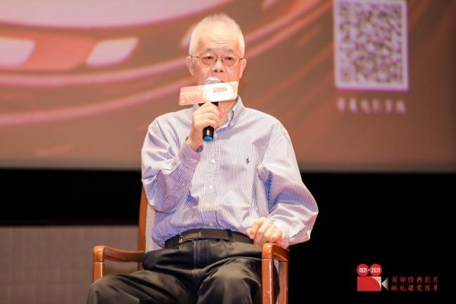 经典影片献礼建党百年系列宣传展映活动上海站举办