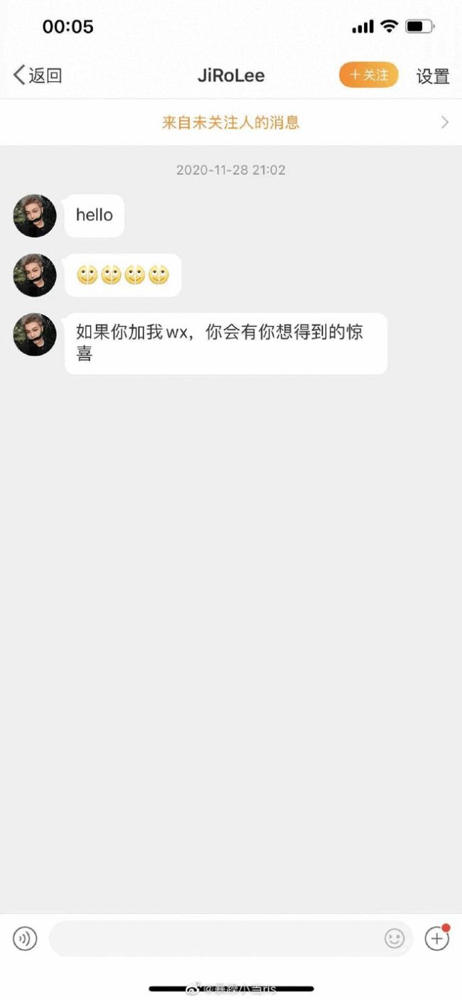 网友暴躁小当称曾参加过吴亦凡的酒局 被要求陪睡