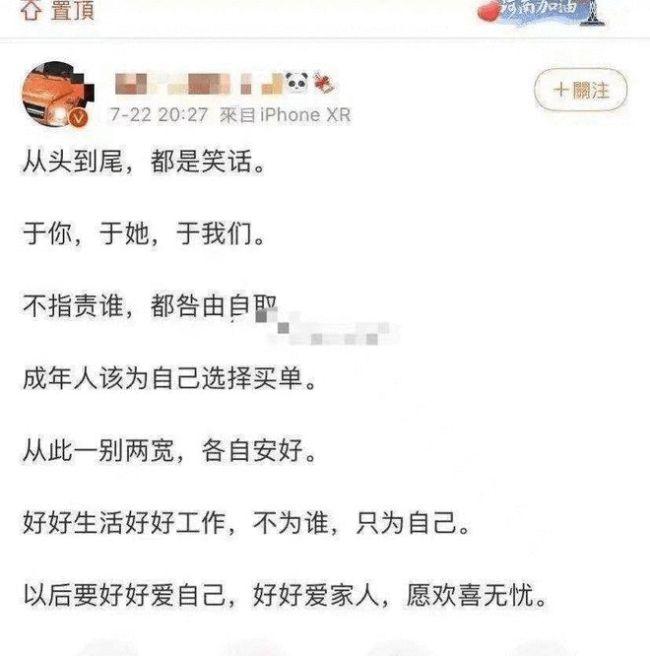 吴亦凡粉丝脱粉后爆料:被吴亦凡表哥躲树后面偷拍