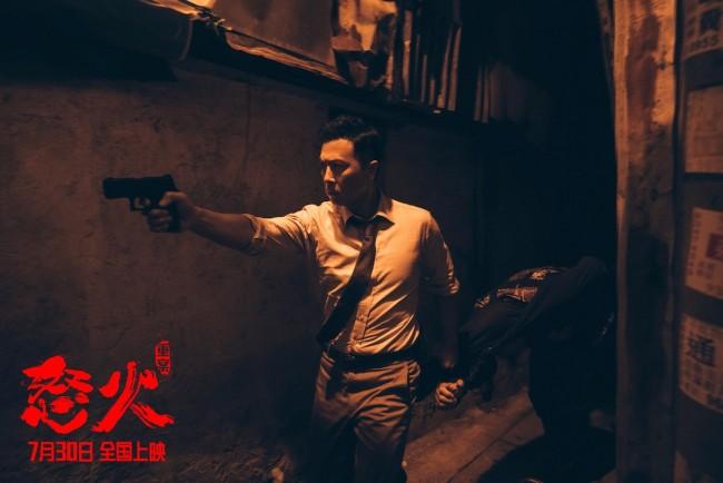 """""""怒火·重案""""主题MV 谢霆锋站甄子丹钢琴上弹吉他"""
