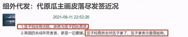 30岁的吴亦凡涉强奸罪被批捕后的那些是是非非……