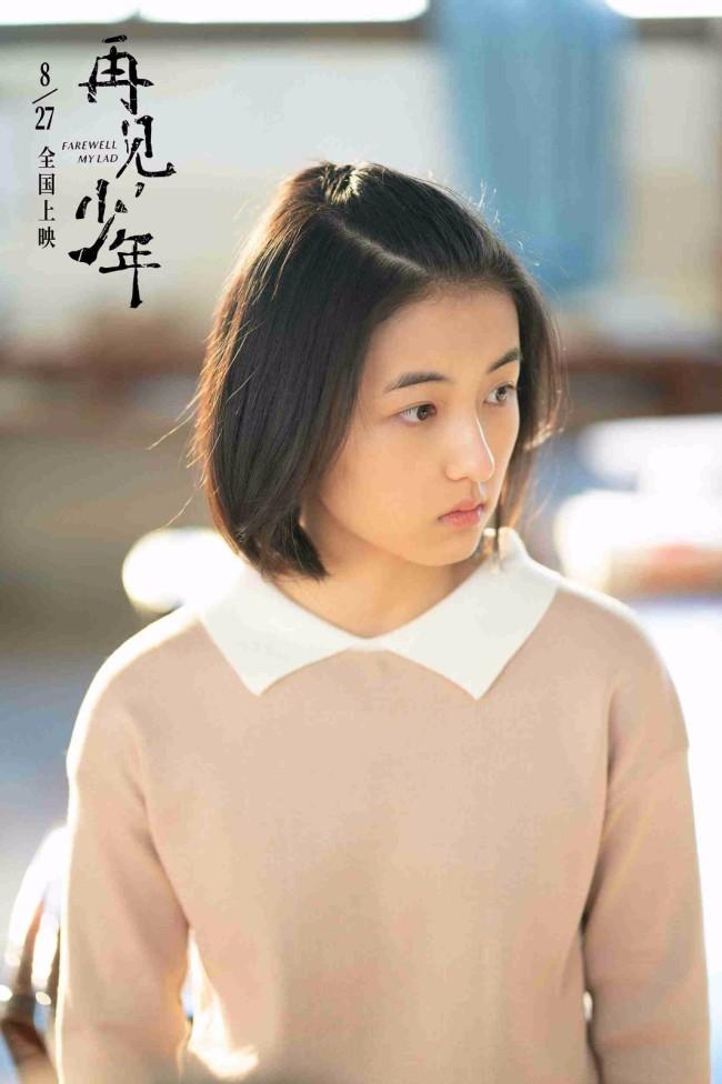 张子枫张宥浩《再见,少年》开启预售 梁静茹献唱