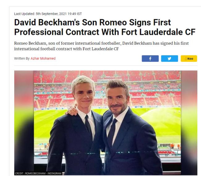 子承父业!贝克汉姆二儿子将成为职业球员