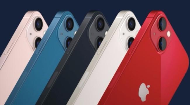 iPhone13刘海变小有粉色 iPhone13起售价为5999元