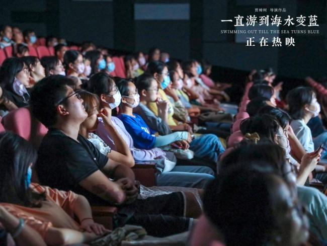 贾樟柯新片《一直游到海水变蓝》获师生盛赞