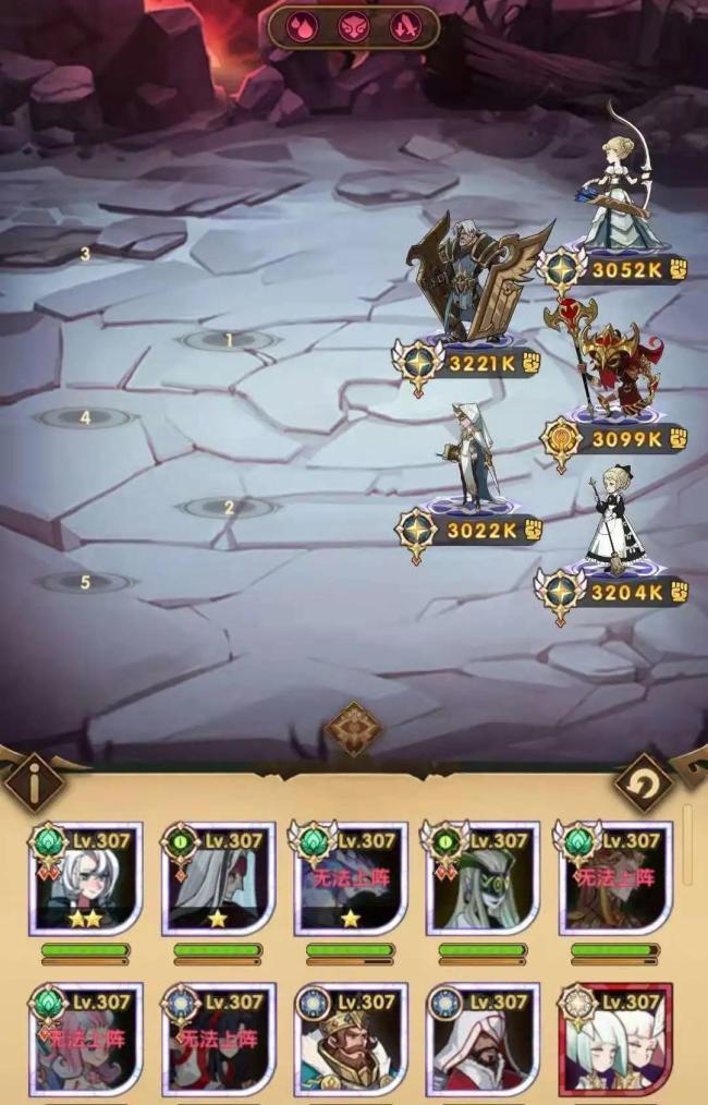 剑与远征深渊迷宫怎么玩
