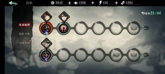 影之刃3弦者圣音普攻流玩法攻略 弦者圣音普攻流心法及技能搭配