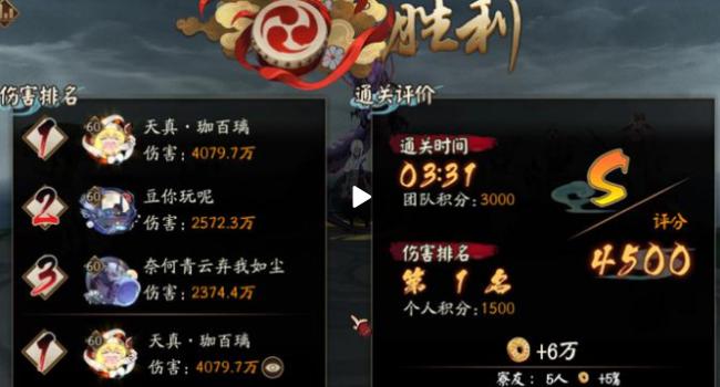 阴阳师蜃气楼最强阵容搭配攻略 蜃气楼玩法详解