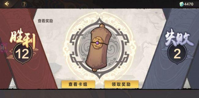 仙剑奇侠传九野土属性卡组推荐 土属性套牌码分享