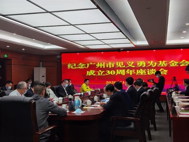 走在全国前列 广州见义勇为基金会成立30年慰问表彰18000人次