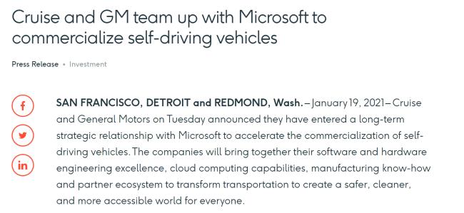 微软加入自动驾驶领域竞争 与通用汽车及Cruise完成新一轮融资