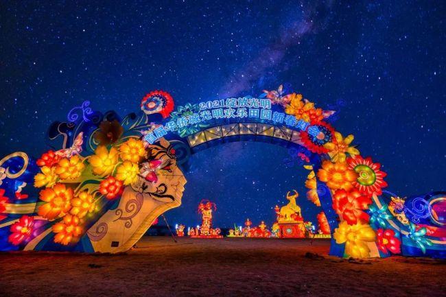2021年深圳光明欢乐田园新春灯会文化节2月6日起盛大开放