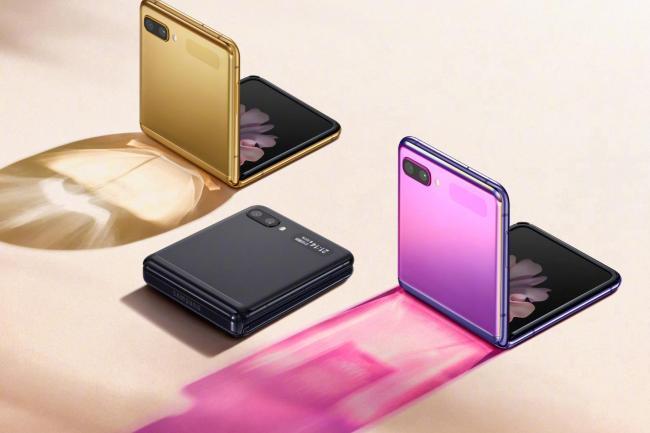 Galaxy Z Flip3或将2021年下半年发布 将不会支持5G网络