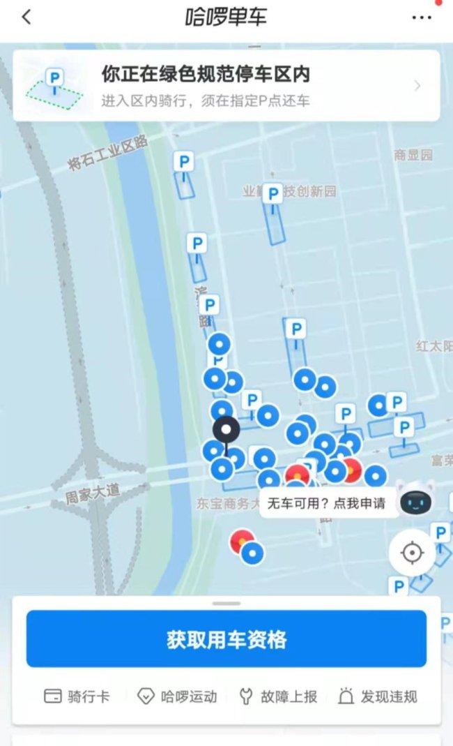 深圳茅洲河碧道试点光明段慢性系统全线贯通无阻隔 两岸长度合计达到14公里