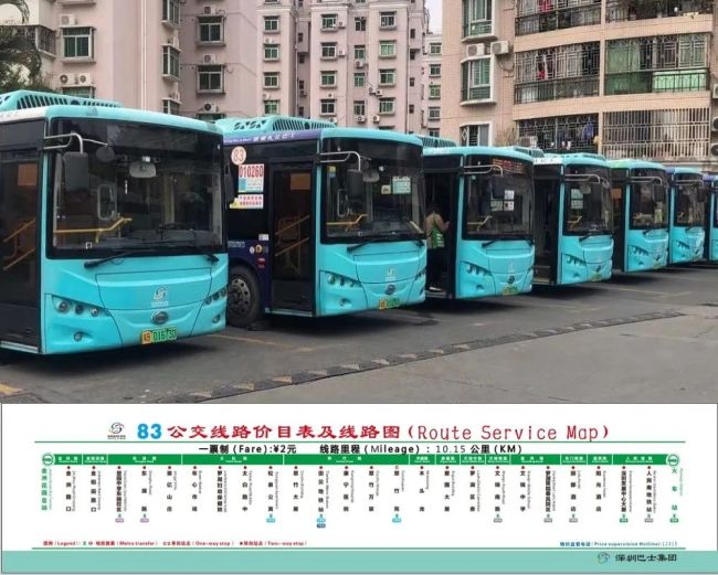 2021深圳公交83路首末班车时间一览(附全程路线图)