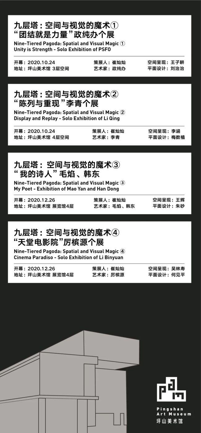 深圳坪山区2021年6月份哪里有免费展览参观?