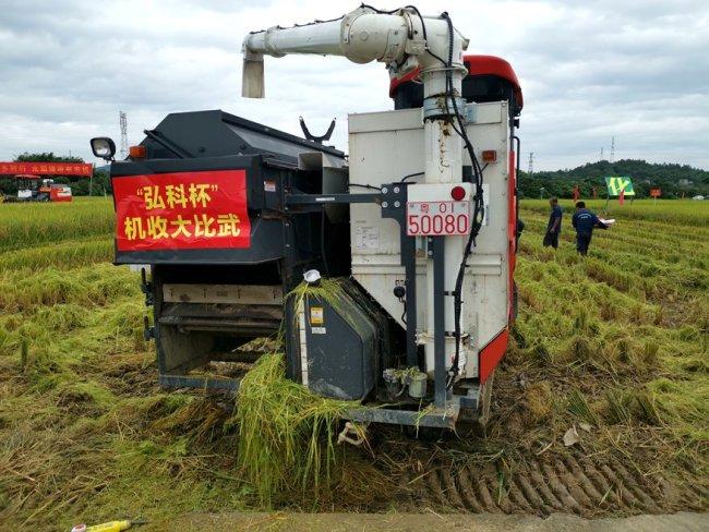 """广州""""弘科杯""""水稻机收减损技能活动在从化举办 四大举措力促机收减损增效"""