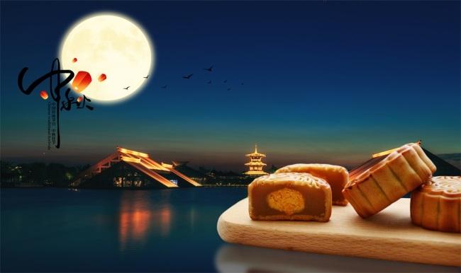 月满中秋,有礼味更浓,益生谷节日福利温暖员工心!