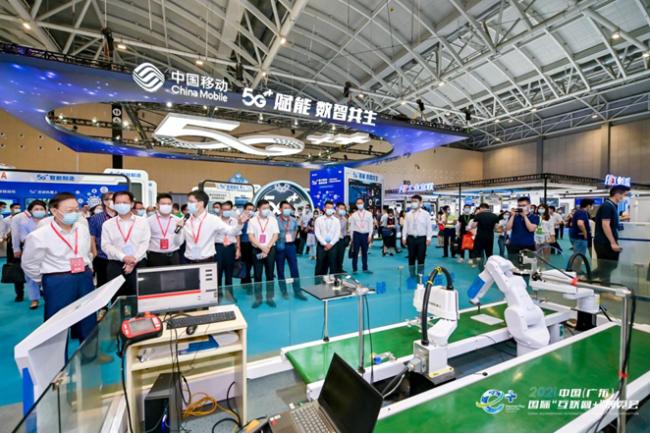 广东互联网+博览会在佛山举办 助力国家制造业数字化、智能化转型