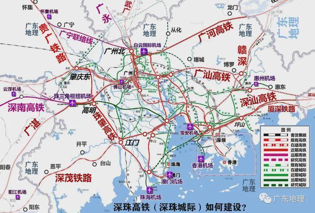 广东新高铁通道 桂粤省界高明机场预计2022年底开工