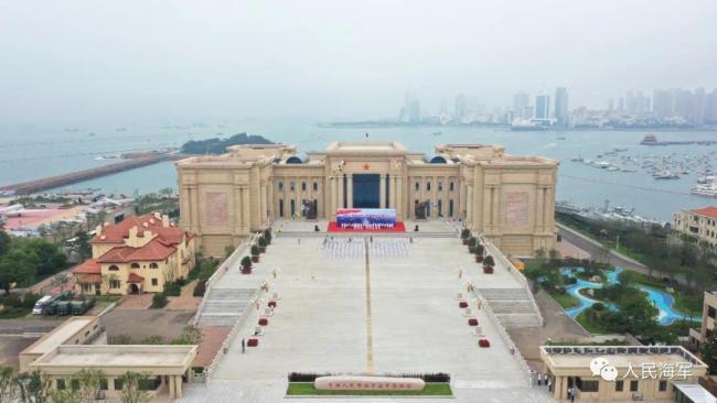 中国人民解放军海军博物馆开馆仪式活动在青岛举行