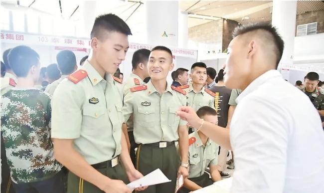 省级文件出台!为退役军人公开招募导师!
