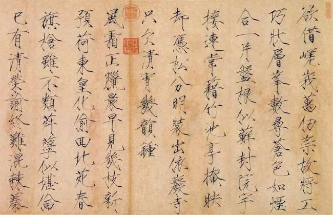 传世名画《清明上河图》,是怎么流传到故宫博物院的?