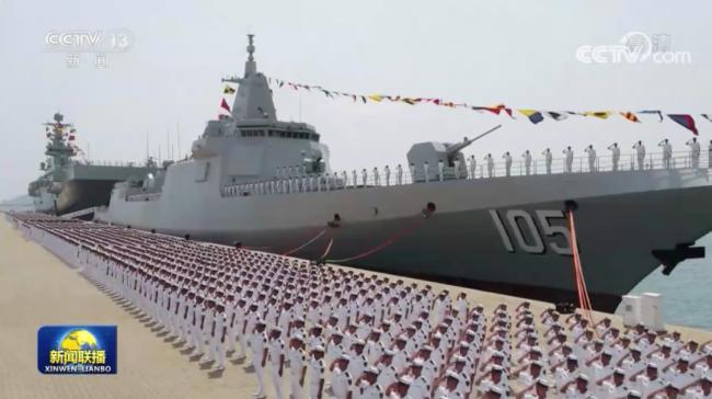 海南舰(舷号31)