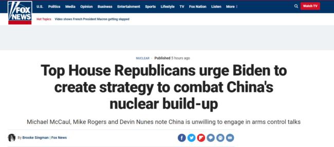 2030年中美达到核均势?胡锡进:美议员在煽动对抗