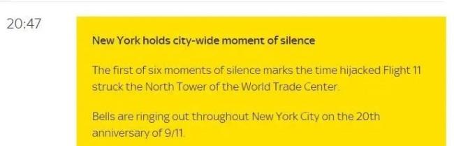 """""""9·11""""20周年纪念日当天,美国多地举行默哀"""