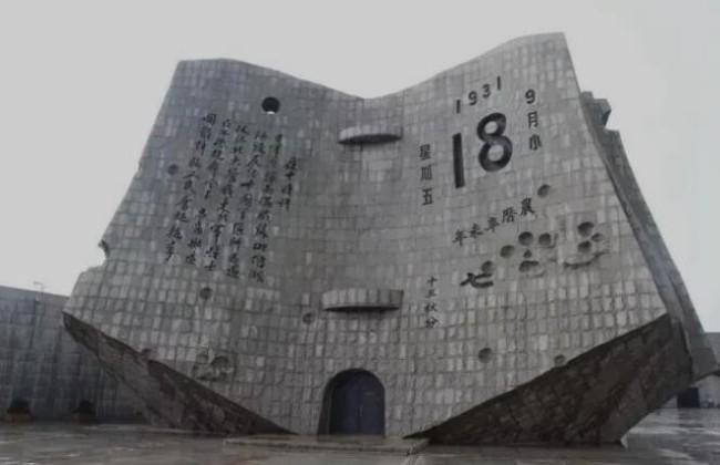 中国人永远铭记这一天!