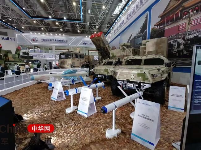 [原创]十八般武艺—中国航天科工集团武器系统