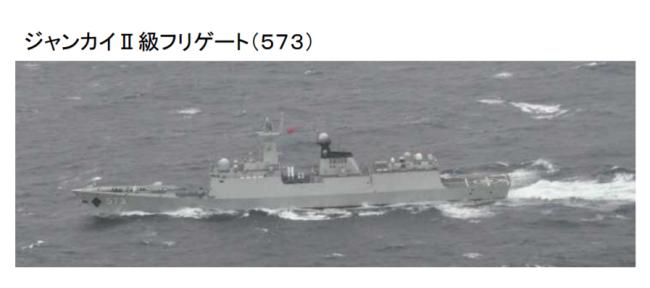 日本防卫省:中国海军055编队穿越对马海峡