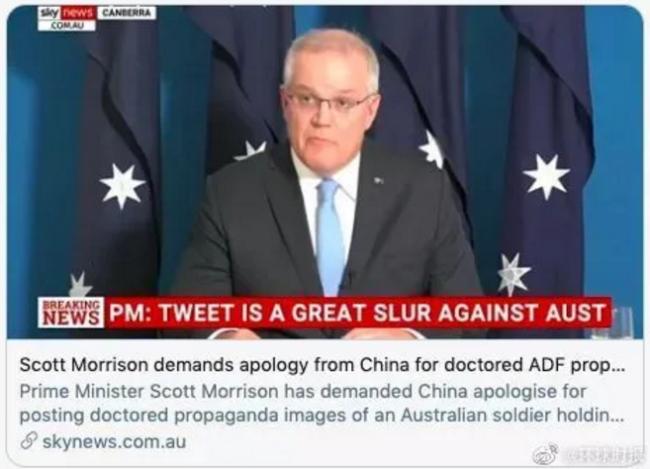 澳总理要求中方道歉 华春莹反击,漫画的作者回应澳大利亚总理