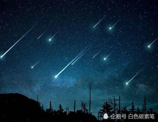 新年第一场流星雨1月3日光临地球,最佳观测时间为3日深夜到4日凌晨