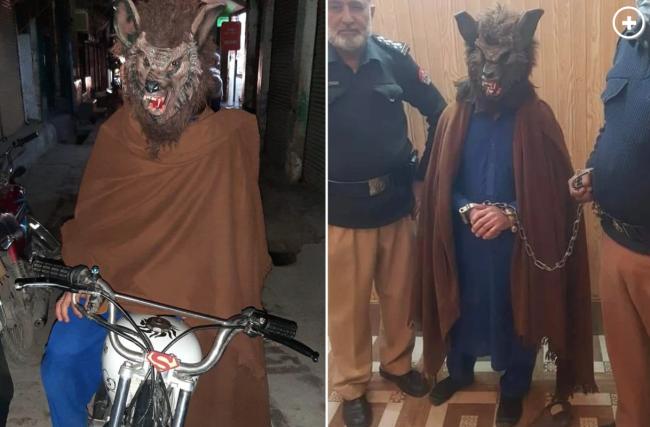 外媒截图:巴基斯坦戴狼人面具男子