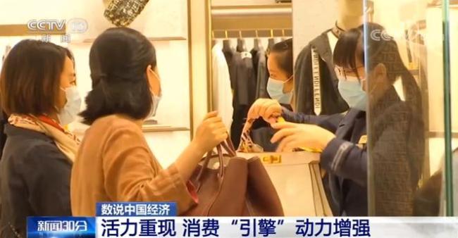"""中国经济活力重现!这些""""买""""出来的数据会说话"""