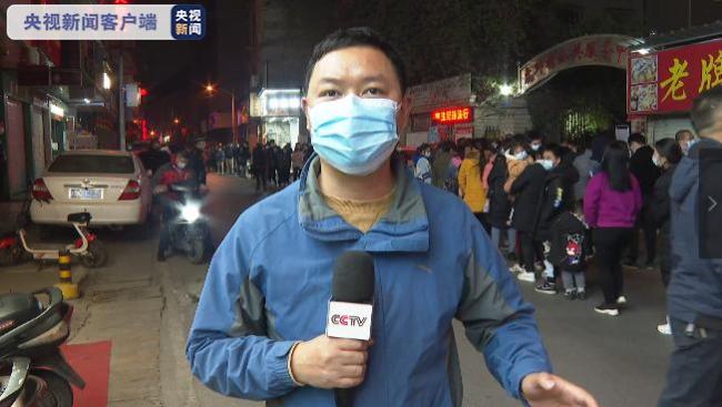 南宁虎邱村周边设置五个检测点 连夜进行核酸检测