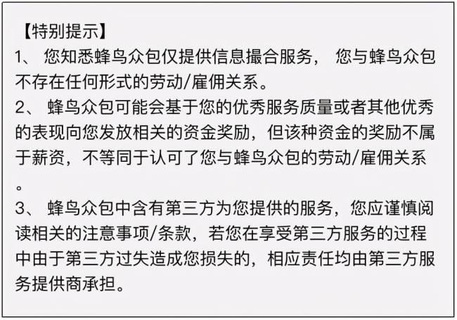 """武汉猝死骑手获赔60万元背后:""""用生命裸奔""""的灵活就业者"""