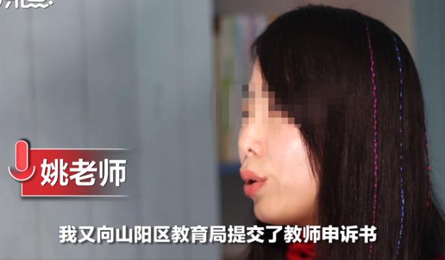 女教师评职称有黑幕申诉被拒 起诉教育局