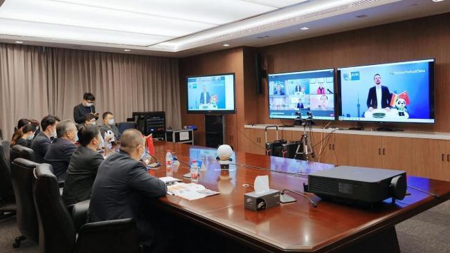 """再续""""云签约""""!第四届进博会举办首场网上推介会"""