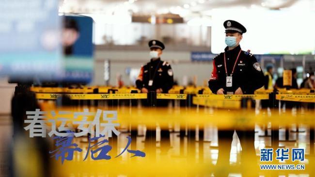 春运幕后人|机场民警全纪录 致敬那些守护岁月静好的人