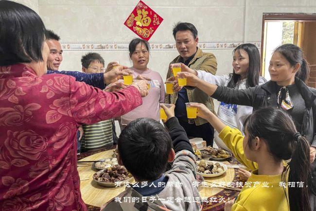 镜观中国特刊   我的春节相册