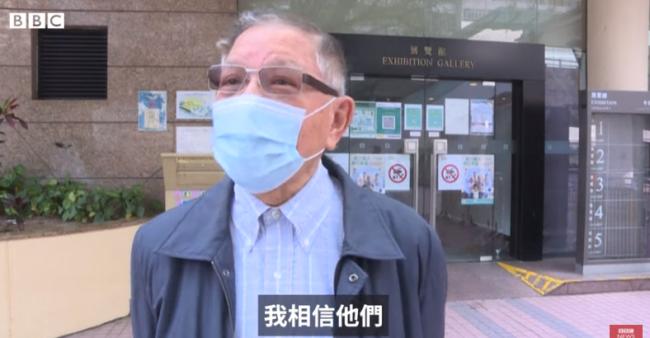 BBC采访接种国产疫苗的香港市民,回答令人舒适