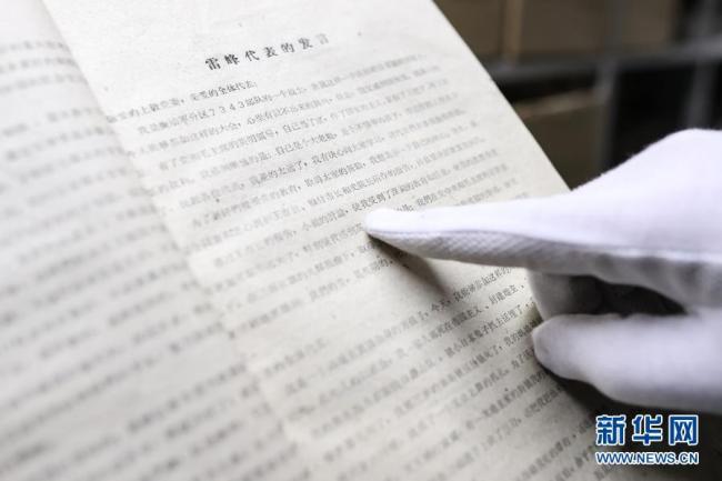 新华全媒+ 60年过去,这位代表的人大日记读来依然滚烫